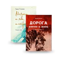 Литературные сборники