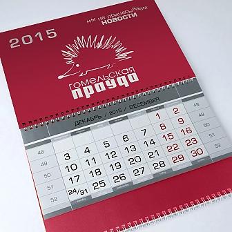 Календарь ГП